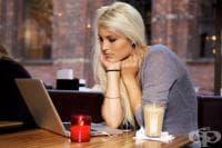 5 съвета, които ще ви помогнат да вървите напред