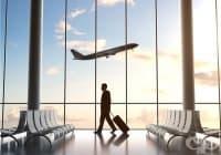 Хората, които често пътуват, са по-склонни към изневяра