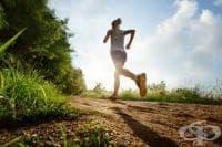 Прекаленото тичане - толкова вредно, колкото и заседналия начин на живот
