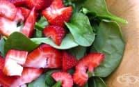 Ягодите и спанакът съдържат най-много пестициди, най-малко са открити при авокадото и царевицата