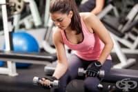 Силовите тренировки подобряват здравината на костите и настроението