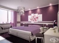 Цветът на спалнята определя колко секс правите