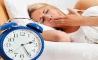 Наваксването със съня през уикенда води до отслабване