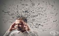 Стресът може да провокира загуба на зрение