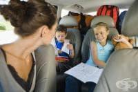 Всекидневното пътуване до работа може да навреди на психическото здраве на жените