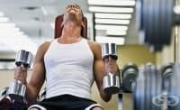 Тежките и дълги тренировки могат да навредят на щитовидната жлеза