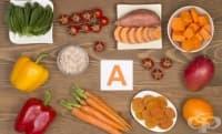 Без витамин А някои стволови клетки не могат да изпълняват функцията си