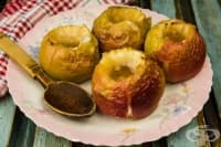 Как печените ябълки помагат да отслабнем