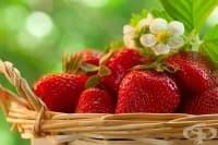 Четиридневна ягодова диета