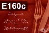 E160(c) Екстракт паприка, капсантин, капсорубин