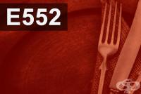 E552 Калциев силикат