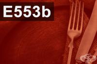 E553(b) Талк
