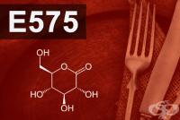 E575 Глюконо-делта-лактон