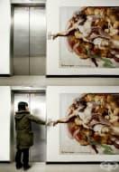15 реклами върху асансьори, които ще ви развеселят