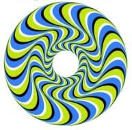 20 оптични илюзии, които ще докажат, че имате изкривено възприятие за света