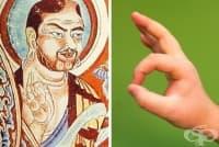 Кои са 7-те най-разпространени жеста и какво е тяхното значение