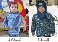 12 трогателни снимки на деца преди и след осиновяване