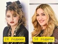 Знаменитости, които изглеждат по-добре на 40, отколкото на 20
