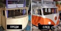Баща изработва легло във формата на ван Volkswagen за рождения ден на дъщеря си. Всичко му е струвало по-малко от 100 евро