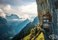 22 невероятни хотела, които ще ви се иска да посетите веднага