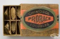 """����������� ������� """"Prorace"""" �� 1925 ������"""