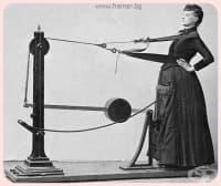 Тренировъчни уреди на д-р Зандер от 1892 година
