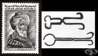 Албуказис и приносът му за урологията
