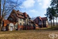Хохенлихен Санаториум - експерименталната болница на Нацистка Германия