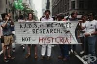 Гетан Дюга - човекът, смятан за първия разпространител на ХИВ в Щатите