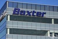 """Американската компания """"Бакстер"""" през 60-те и 70-те години на миналия век"""