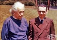 Как параноята убива брилянтния математик Курт Гьодел
