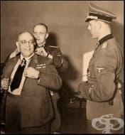 Теодор Морел - личният лекар на Хитлер