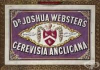 """""""Лечебната"""" напитка на д-р Джошуа Уебстър със съмнителен здравословен ефект"""