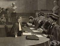 Мадлен Брез: първата французойка, получила медицинско образование във Франция