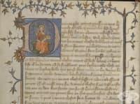 Представи на лекарите за превенция и добро здраве от 13 до 17 век