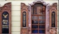 Първата унгарска аптека, създадена през 1688 година