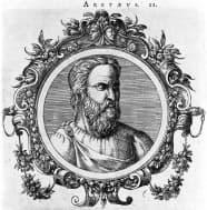 Първото подробно описание на диабета, направено от Аретей от Кападокия през II век