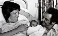 Раждане на първото дете, заченато при ин-витро условия