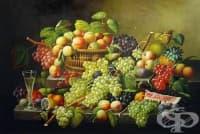 Как са изглеждали плодовете и зеленчуците в миналото