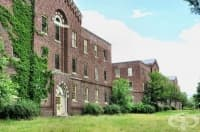 Създаване на болница Харлем Вали Сайхаятрик Сентър (Harlem Valley Psychiatric Center) през 1924 г.