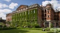 """Създаване на """"King College School of Medicine"""" през 1831 година в Лондон"""