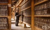 """""""Бен Као Ганг Му"""" - най-подробната енциклопедия за китайска народна медицина"""