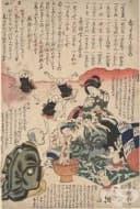 Влияние на холерната пандемия върху Япония