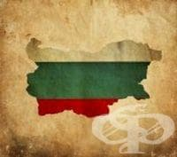История на българската медицина