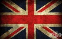 История на английската медицина
