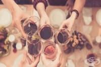 Какво да консумирате и какво да избягвате, преди да пиете алкохол