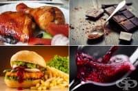 Пет храни и напитки, които не трябва да консумираме преди сън