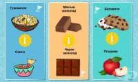 С какво да заменим обичайните продукти, за да приемаме 500 калории по-малко на ден?