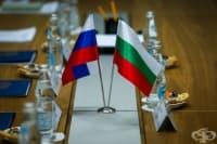 Да отзовем ли нашите дипломати от Москва?