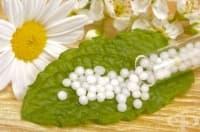 Лъженаука ли е хомеопатията?